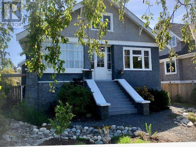House for sale at 2465 Florence St Victoria British Columbia - MLS: 415681