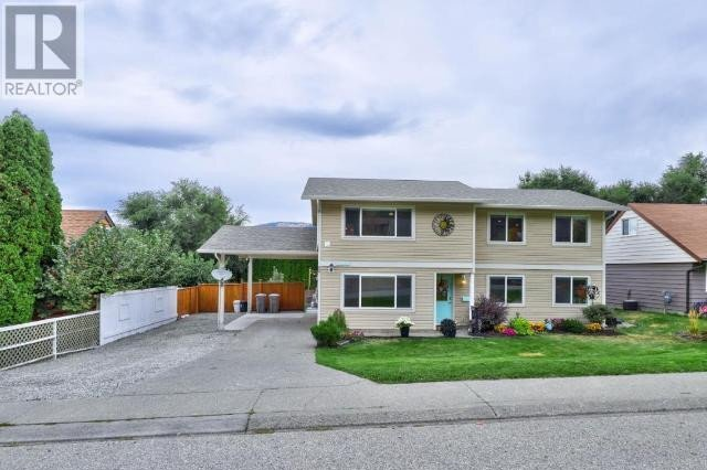 House for sale at 2466 Omineca Dr Kamloops British Columbia - MLS: 159152