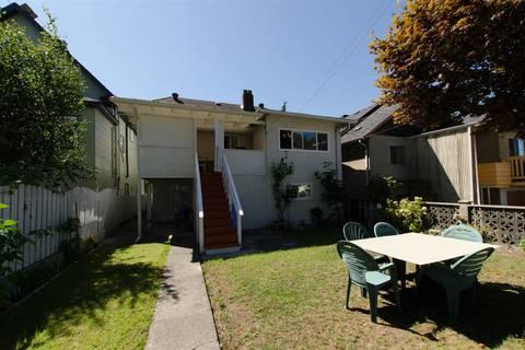 2473 Cambridge Street, Vancouver   Image 2