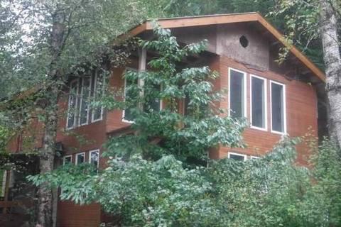 House for sale at 2479 Mackenzie Hy Bella Coola British Columbia - MLS: R2312979