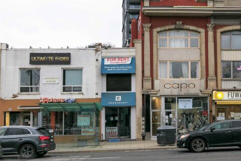 Commercial property for lease at 2479 Yonge St Toronto Ontario - MLS: C4968116