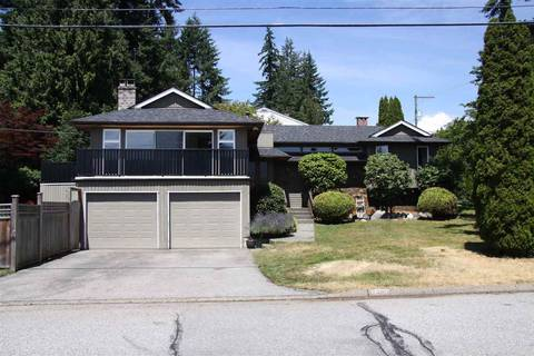House for sale at 2480 Carnation St North Vancouver British Columbia - MLS: R2386880