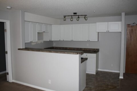 Condo for sale at 248 Grosbeak  Wy Fort Mcmurray Alberta - MLS: A1051567