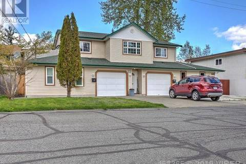 Townhouse for sale at 249 Lukaitis Ln Duncan British Columbia - MLS: 453365