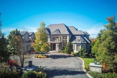 House for sale at 25 Turtle Lake Dr Halton Hills Ontario - MLS: 30785085