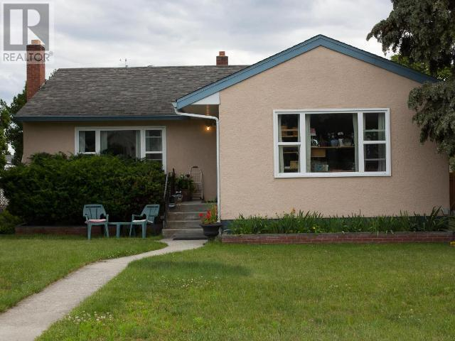 Removed: 250 Windsor Avenue, Penticton, BC - Removed on 2020-07-24 23:30:24