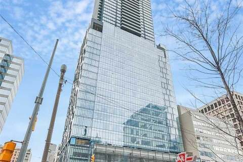 2505 - 488 University Avenue, Toronto | Image 1