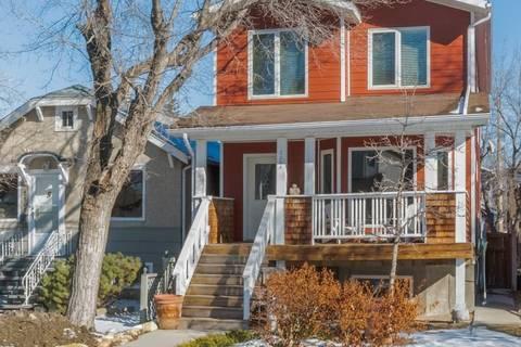 House for sale at 2505 Mcdonald St Regina Saskatchewan - MLS: SK801681