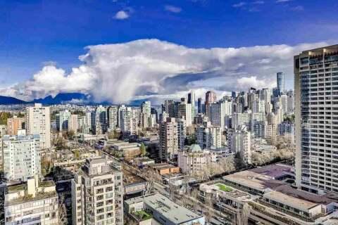 Condo for sale at 1850 Comox St Unit 2508 Vancouver British Columbia - MLS: R2467369