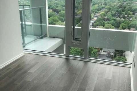 Apartment for rent at 5 Soudan Ave Unit 2513 Toronto Ontario - MLS: C4850323