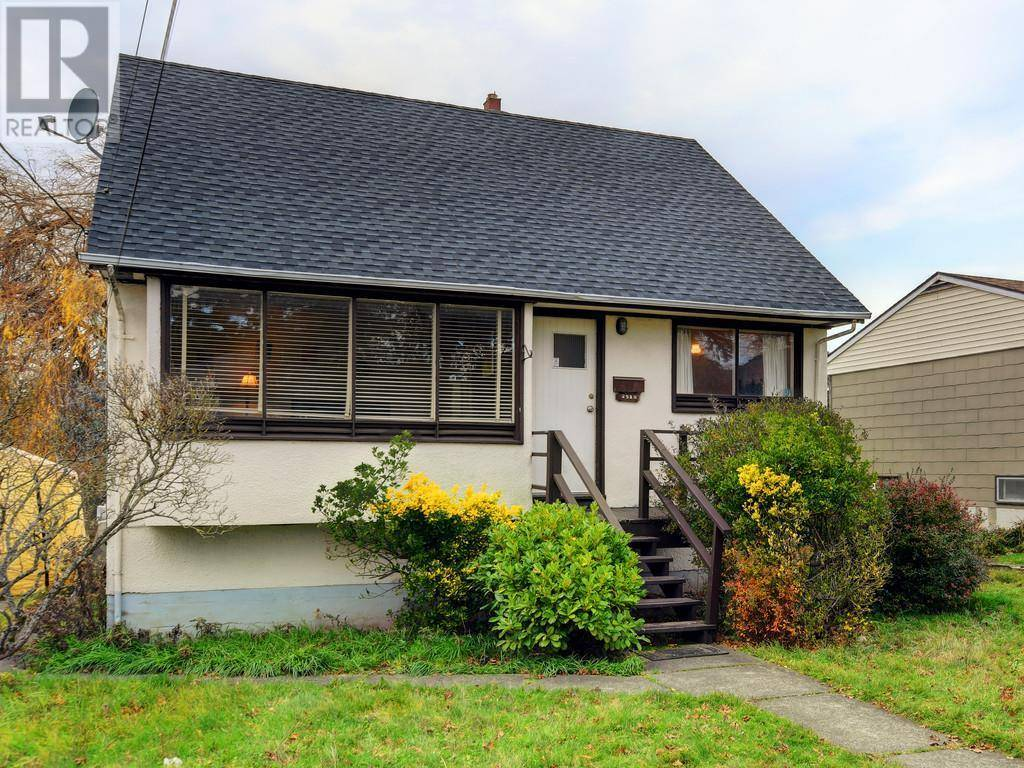 House for sale at 2518 Avebury Ave Victoria British Columbia - MLS: 419207