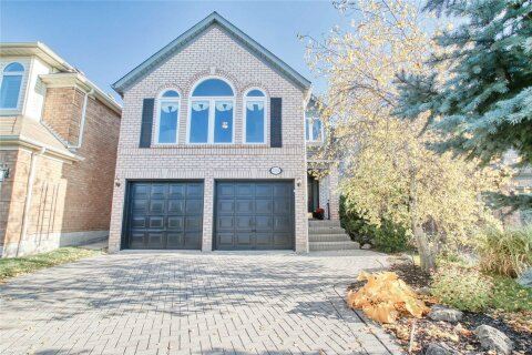 House for sale at 2518 Dinning Ct Mississauga Ontario - MLS: W4971806
