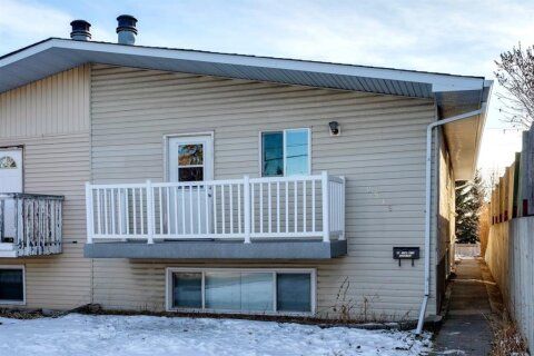 Townhouse for sale at 2519 14 Ave SE Calgary Alberta - MLS: A1052016