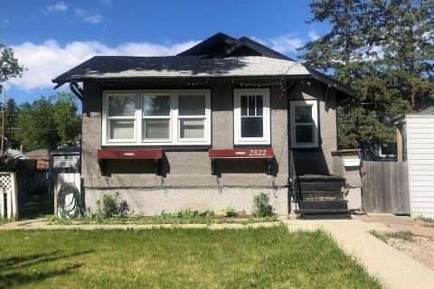 House for sale at 2522 Atkinson St Regina Saskatchewan - MLS: SK813805