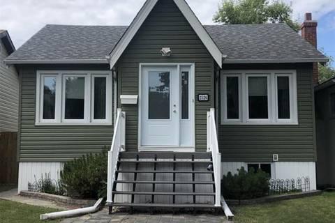 House for sale at 2526 Wallace St Regina Saskatchewan - MLS: SK796745