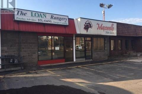Commercial property for lease at 253 Trunk Rd Sault Ste. Marie Ontario - MLS: SM125349