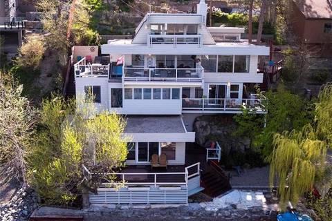 House for sale at 2530 Dubbin Rd Kelowna British Columbia - MLS: 10176814