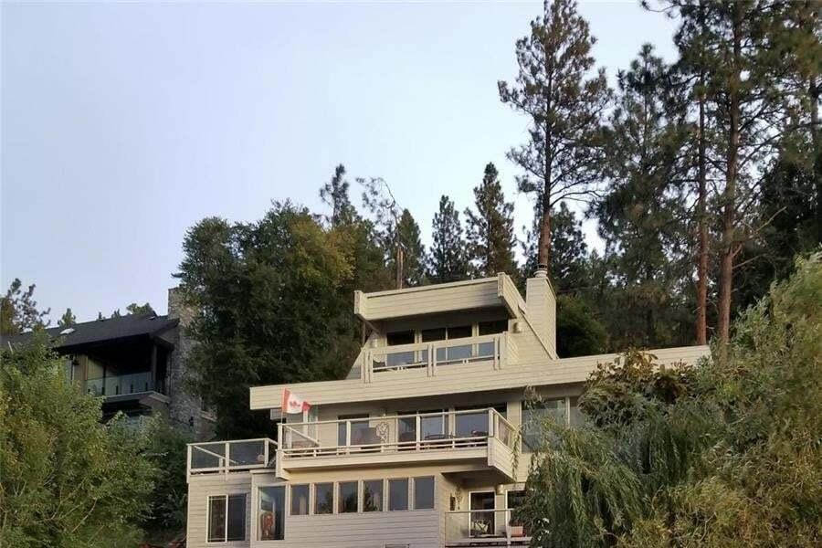House for sale at 2530 Dubbin Rd Kelowna British Columbia - MLS: 10207695
