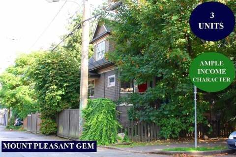 House for sale at 2536 Guelph St Vancouver British Columbia - MLS: R2493530