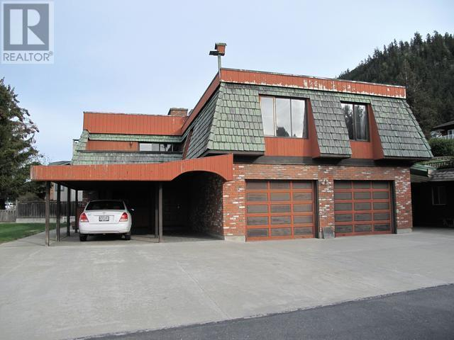 Removed: 2537 Quappelle Boulevard, Kamloops, BC - Removed on 2017-03-01 09:06:15