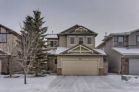 House for sale at 254 Panamount Villa(s) Northwest Calgary Alberta - MLS: C4288262
