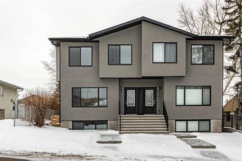 2541 10 Avenue Southeast, Calgary   Image 1