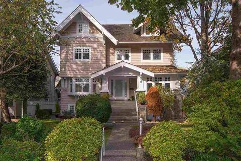 Townhouse for sale at 2547 2nd Ave W Vancouver British Columbia - MLS: R2363706
