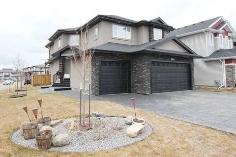 House for sale at 2549 Amerongen Cres Sw Edmonton Alberta - MLS: E4152379