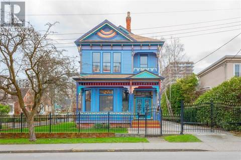 House for sale at 255 Government St Victoria British Columbia - MLS: 405301