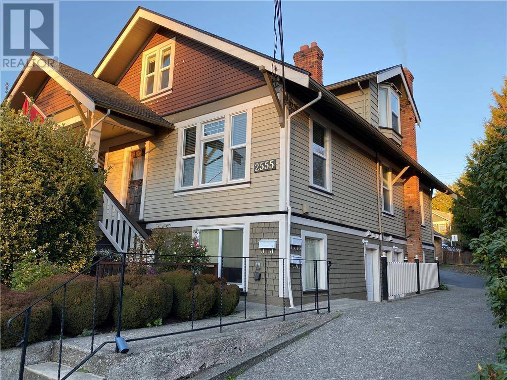 House for sale at 2555 Blackwood St Victoria British Columbia - MLS: 417459