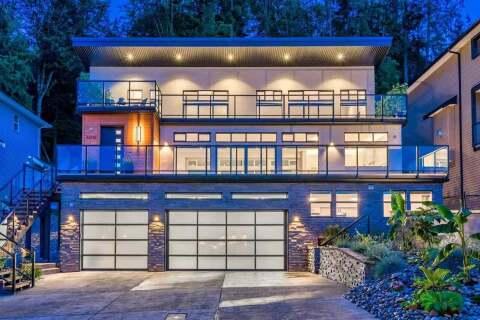 House for sale at 25588 Godwin Dr Maple Ridge British Columbia - MLS: R2462819