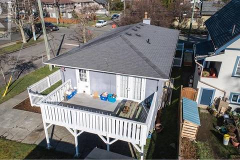 House for sale at 2561 Scott St Victoria British Columbia - MLS: 405814