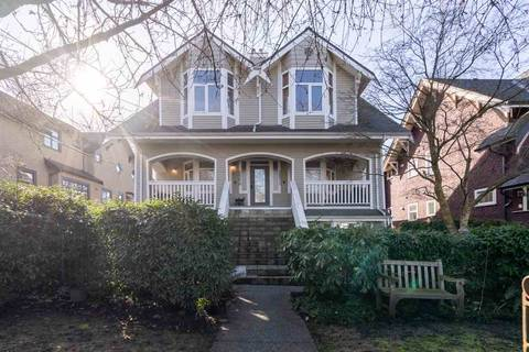 Townhouse for sale at 2568 5th Ave W Vancouver British Columbia - MLS: R2439694