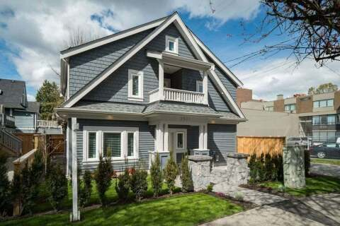 Townhouse for sale at 2577 St. George St Vancouver British Columbia - MLS: R2505557
