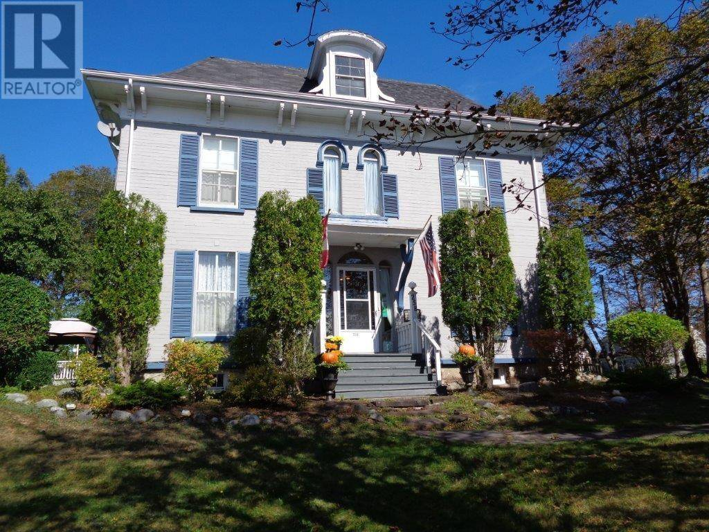 House for sale at 258 Montague St St. Andrews New Brunswick - MLS: NB019313