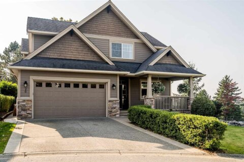 House for sale at 3800 Golf Course Dr Unit 26 Abbotsford British Columbia - MLS: R2506464