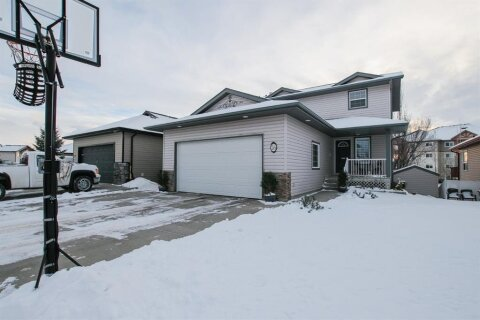 House for sale at 26 Inglis Cres Red Deer Alberta - MLS: A1051535