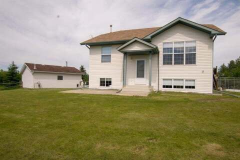 House for sale at 26 Wild Rose Dr Rural Clearwater County Alberta - MLS: A1008404