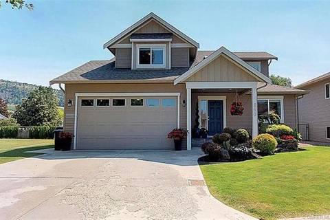 House for sale at 260 Marigold Cres Kelowna British Columbia - MLS: 10180137