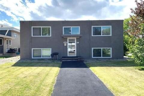 Home for sale at 2602 Dufferin Ave Saskatoon Saskatchewan - MLS: SK803945