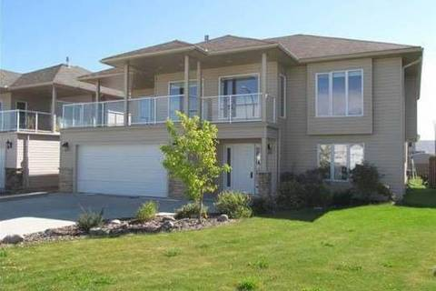 House for sale at 2607 Lake Ave Cold Lake Alberta - MLS: E4159291