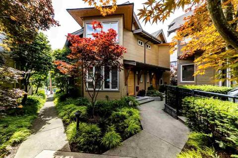 Townhouse for sale at 261 5th St W North Vancouver British Columbia - MLS: R2380668