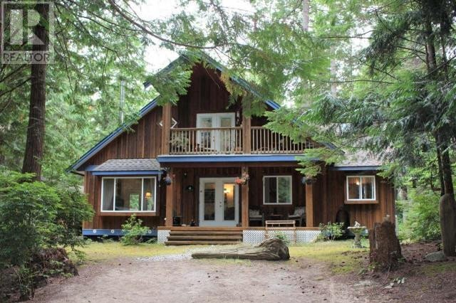 2617 Vancouver Boulevard, Savary Island   Image 1
