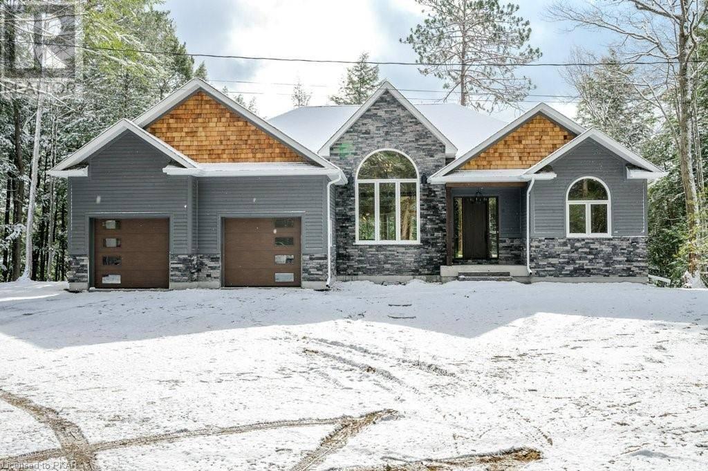 House for sale at 2618 Trillium Ln Trent Lakes Ontario - MLS: 255262