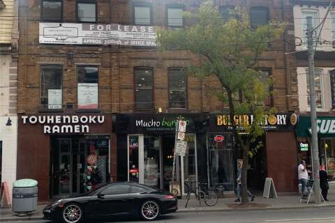 Commercial property for lease at 261 Queen St Toronto Ontario - MLS: C4935287