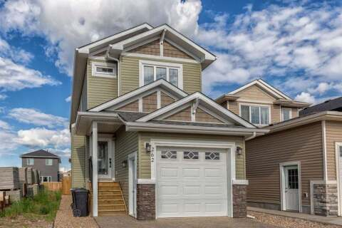 House for sale at 262 Athabasca  Ave Fort Mcmurray Alberta - MLS: A1007815
