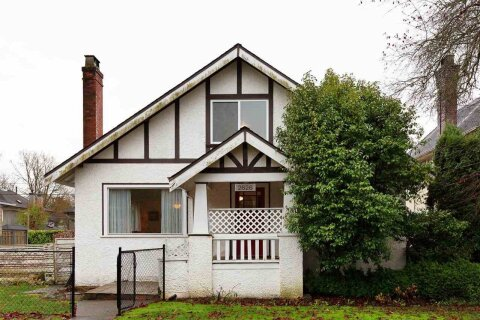House for sale at 2626 35th Ave W Vancouver British Columbia - MLS: R2519338