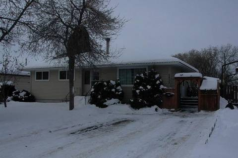 House for sale at 2633 4th Ave E Prince Albert Saskatchewan - MLS: SK798561