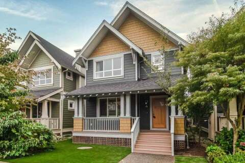 House for sale at 264 Furness St New Westminster British Columbia - MLS: R2497998