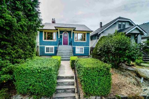 House for sale at 2646 Mcgill St Vancouver British Columbia - MLS: R2398849